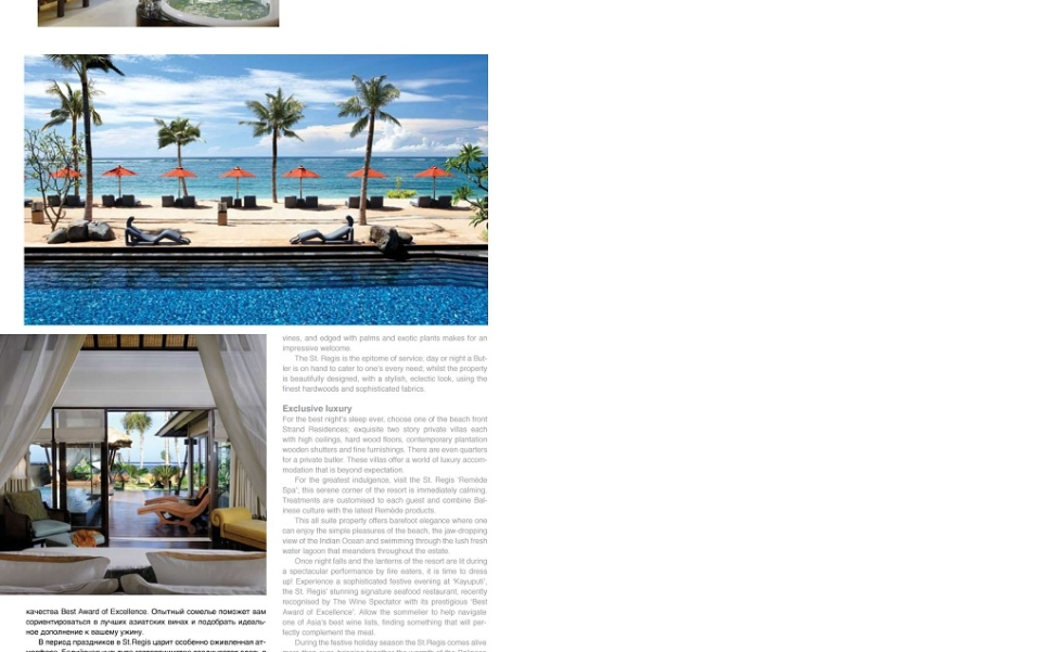 HOTEL PUBLICATION BALI LUXURY TRAVEL ANDREW FORBES 2