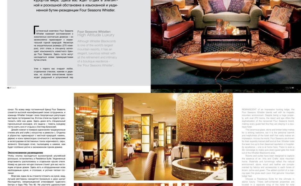 ORIGINAL CONTENT CANADA LUXURY HOTEL ANDREW FORBES