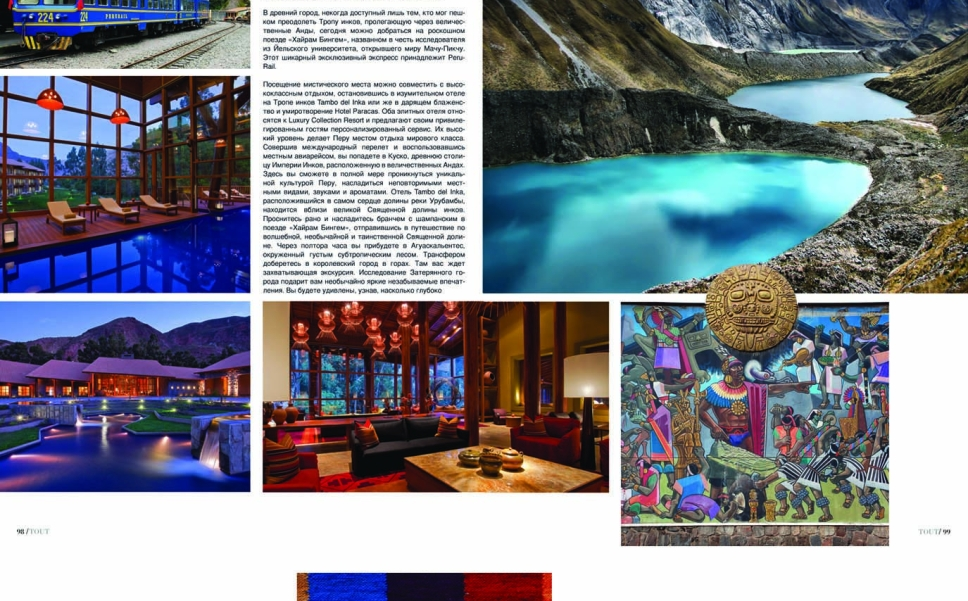 ORIGINAL CONTENT PERU CULTURE LUXURY HOTEL ANDREW FORBES