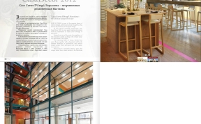 ORIGINAL CONTENT SPAIN ARCHITECTURE DESIGN ANDREW FORBES