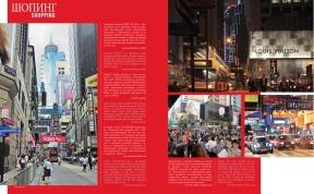 TOUT Feb2013 HK Shoping