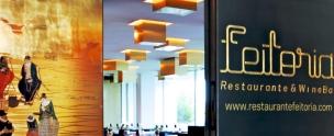 Restaurant Feitoria João Rodrigues Lisbon Altis Belem Hotel visit by Andrew Forbes