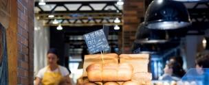 Praktik Bakery Hotel Andrew Forbes Review 5