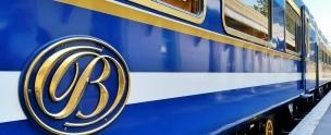 Train Exterior