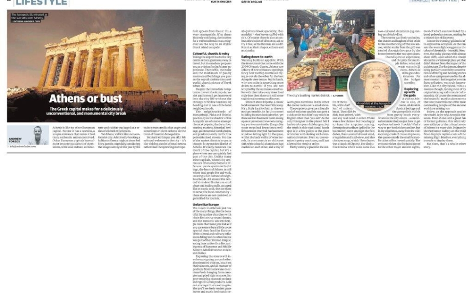 Athens Feature