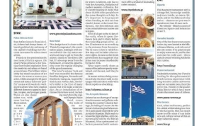 Athens Insider Guide1