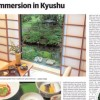 Kyushu Andrew A Forbes Travel Lifestyle