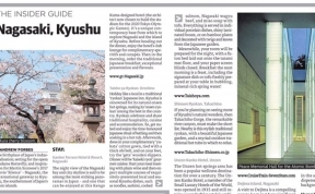 Kyushu Japan Andrew A Forbes Travel Lifestyle