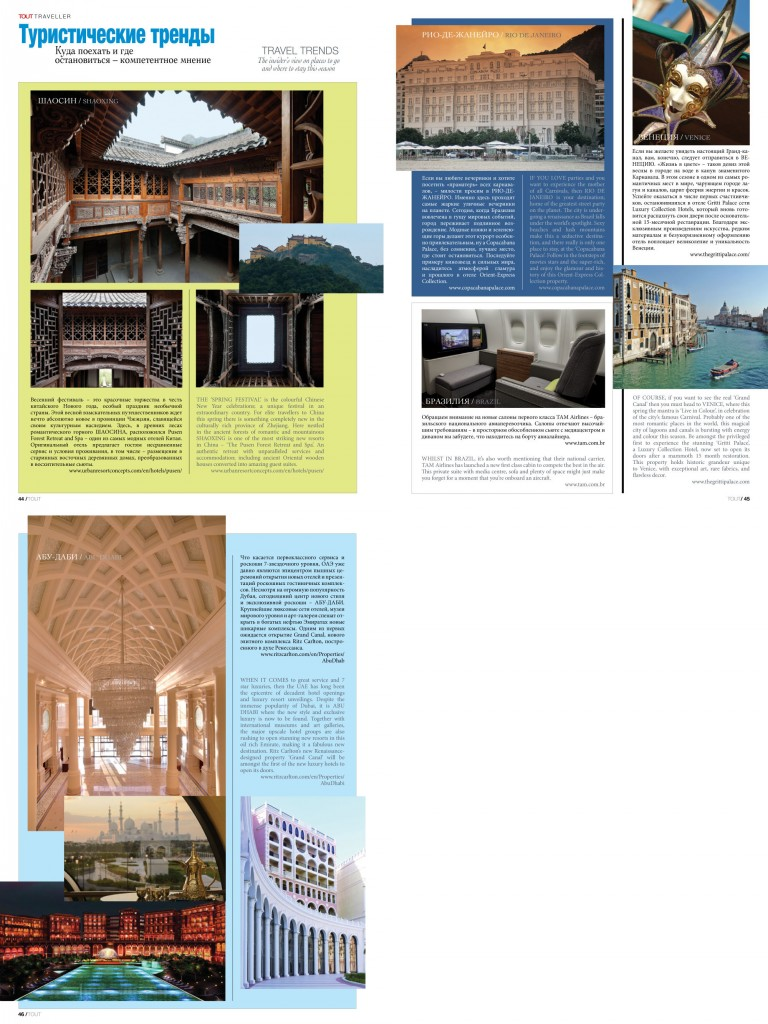 Travel Trends by Andrew Forbes in TOUT Magazine