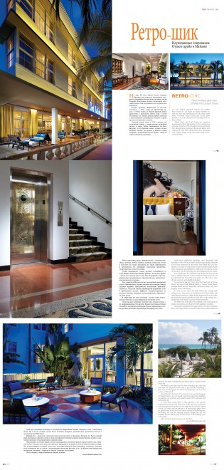 Retro Chic Miami Art Deco District Travel Feature Andrew Forbes