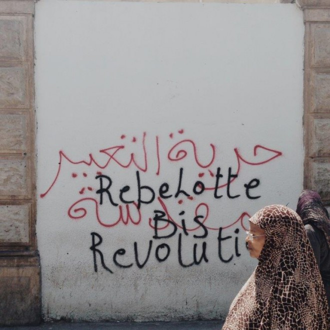 Tunisia, Tunis, Sidi Bou Said, Cathage MSC Splendida Andrew Forbes (4)