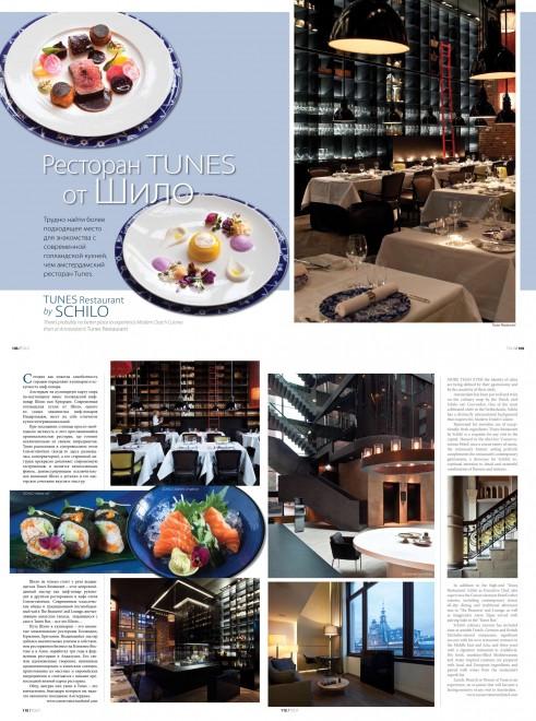 SCHILO Amsterdam Andrew Forbes TOUT Magazine