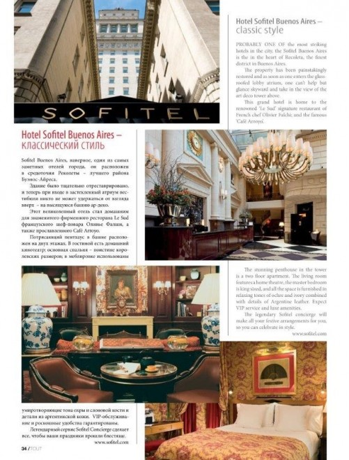 Sofitel Buenos Aires by Andrew Forbes