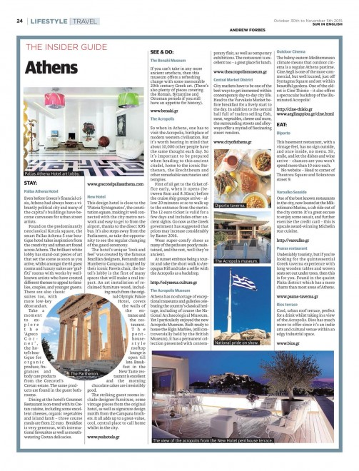Athens Insider Guide