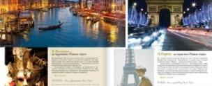 International News Year Eve Worldwide Travel Feature Andrew Forbes Tout Magazine World Of Luxury