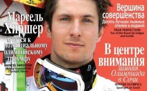 TOUT Magazine Dec Jan Issue 2014